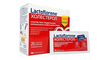 Средство от холестерина Lactoflorene Холестерол