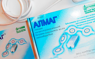 Аппарат Алмаг для лечения атеросклероза