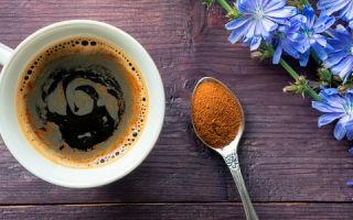 Помогает ли напиток из корня цикория понизить холестерин?