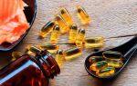 Super-Omega: реально ли Омега-3 так полезна для организма?