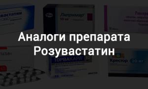 Розувастатин: аналоги препарата по принципу действия и более дешевые заменители