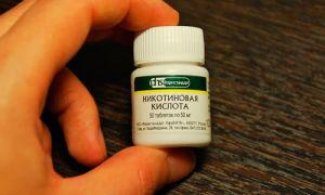 Никотиновая кислота для снижения холестерина в крови