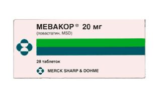 Мевакор: инструкция по применению, аналоги, цены и отзывы
