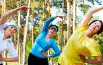 Физические упражнения, гимнастика и йога при атеросклерозе. Спорт — лучшее лекарство!