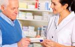 Медикаменты и мази для лечения атеросклероза нижних конечностей