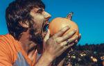 Тыква для снижения холестерина: простые рецепты