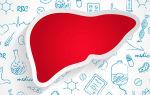 При каких заболеваниях печень вырабатывает много холестерина?