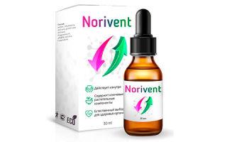 Норивент — капли для снижения холестерина [обзор препарата]