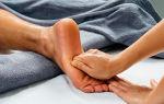 Можно ли делать массаж ног при атеросклерозе нижних конечностей?