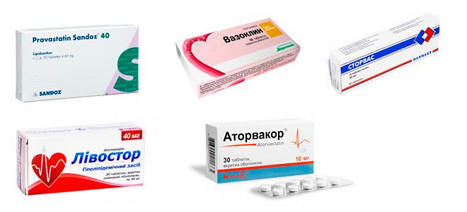 Аналоги Липостата