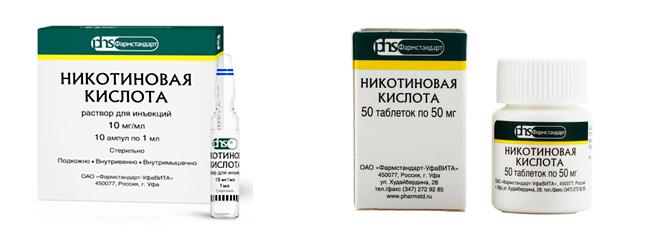 Формы выпуска ниацина: таблетки и уколы