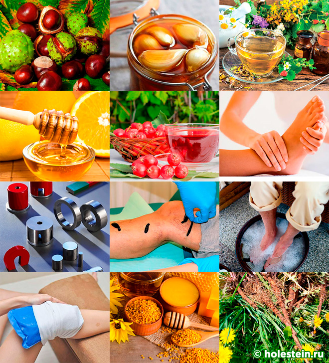 Народные методы лечения атеросклероза ног