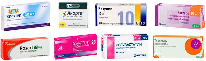 Препараты с Розувастатином