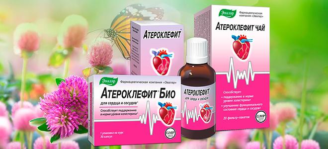 Атероклефит от холестерина